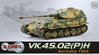 VK.45.02(P)H, Germany 1945 - Ultimate Armor (1:72)