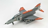 F-4E Phantom II, 222 Tactical Fighter Brigade, 76 Squadron, Egyptian Air Force, 1980s (1:72)