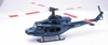 Bell 412 NYPD (1:48)
