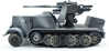 Sd.Kfz.8 DB9 Halftrack with 88mm Flak 18, Grey (1:72) - Preorder item, Order now for future delivery