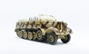 Sd.Kfz.8 Schwerer Zugkraftwagen 12T, Tan (1:72) - Preorder item, Order now for future delivery