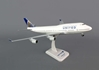 United 747-400 W/GEAR Post Cotinental Merger Livery (1:200)