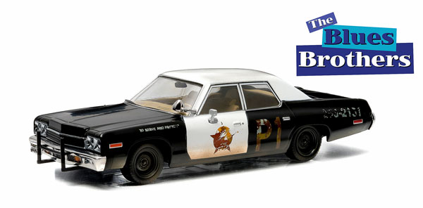 1974 Dodge Monaco Bluesmobile - Blues Brothers 1980 - Hollywood Series 2 (1:43)