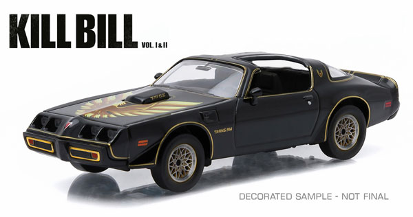 1979 Pontiac Firebird Trans Am - Kill Bill: Vol 2 2004 -Hollywood Series 5 (1:43)