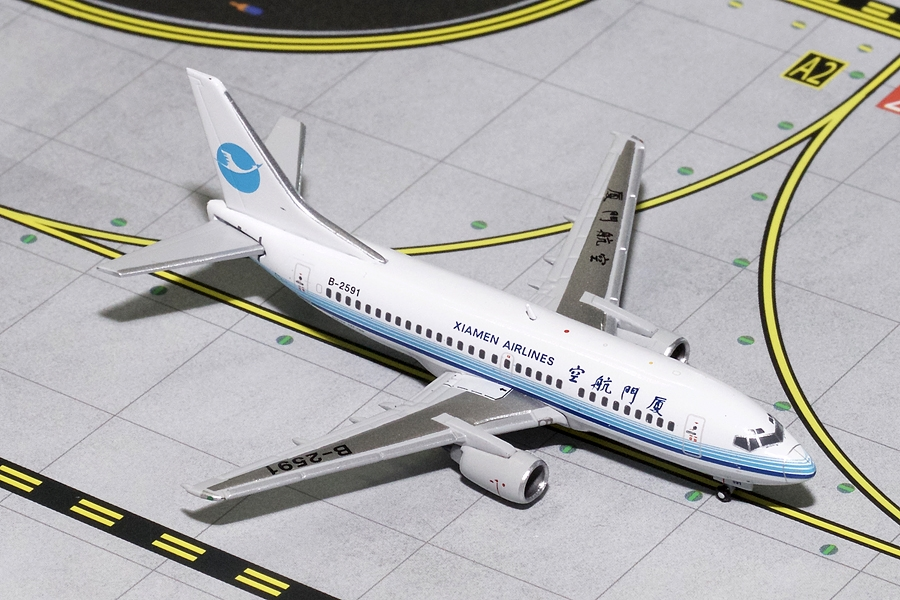 Xiamen B737-500 B-2591 (1:400) - Preorder item, Order now for future delivery