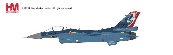 F-2A, 3rd SQ, 3rd AW, JASDF, Misawa AB, Air Combat Meet 2013 (1:72) - Preorder item, Order now for future delivery