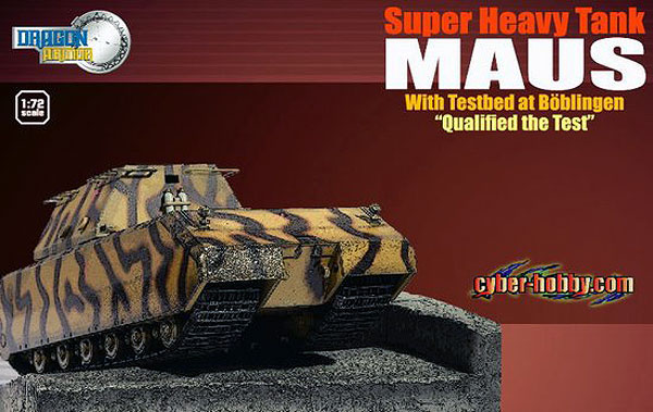 Maus Super Heavy Tank with Testbed at Boblingen (1:72)