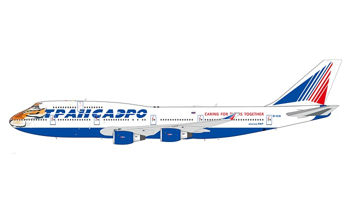 "Transaero Airlines 747-412, Amur Tiger Center ""Caring for Tigers Together"" EI-XLN with stand (1:200)"