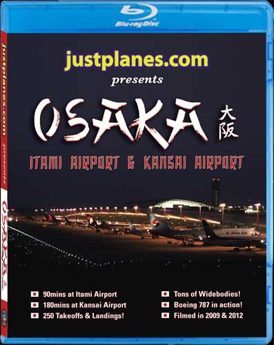 Osaka Itami Airport & Kansai Airport Video (Blu-Ray)