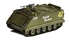 M113A1 US Army Nam 1969 (1:72), EasyModel Military Models, EM35005