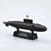 Russian Navy Kilo Class (1:700), EasyModel Aircraft Models Item Number EM37300