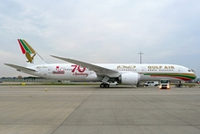 "Gulf Air B787-9 ""70th Anniversary"" A9C-FG"