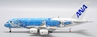 "ANA Airbus A380 JA381A ""Flying Honu - Lani Livery"" (1:500)"