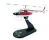 Bell TH-57C Sea Ranger, U.S. Navy, 2007 (1:72), Amercom Diecast Item Number ACHY17