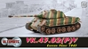 VK.45.02(P)V, Eastern Front 1945 - Ultimate Armor (1:72), Dragon Diecast Armor Item Number DRR60587