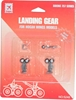 Landing Gear for Hogan A330(1:200), Hogan Wings Collectible Airliner Models Item Number HG5279
