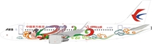 China Eastern Airlines Airbus A320-214 B-1609 (1:200), InFlight 200 Scale Diecast Airliners, Item Number IF320MU004