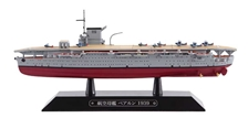 French Aircraft Carrier Bearn - 1939 (1:1100), Eagle Moss Item Number EMGC56