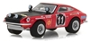 #11 East African Safari Rally - 1971 Datsun 240Z - (1:64)